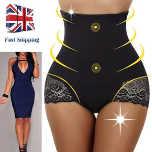 3a520cc5f0 Women Seamless Firm Control Shapewear Waist Tummy Cinchers ...