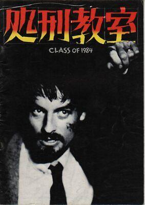 CLASS OF 1984 Japanese Souvenir Program 1983 Roddy McDowall Michael J Fox