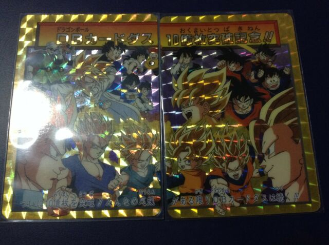 DRAGON BALL Z CARDDASS HONDAN PART 20 no 154,155 PRISMS CARDS MADE IN JAPAN