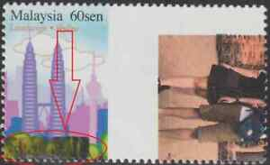 MALAYSIA ERROR PERSONALIZED STAMP WITH PICTURE MISS PLACED & INCOMPLETED C
