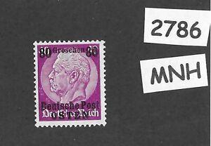 MNH-OSTEN-overprint-stamp-1940-Hindenburg-80GR-German-occupation-Poland-WWII