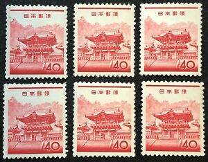 Japan Stamps 749 Mnh 1962 65 Ebay