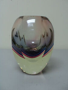 NICE-MID-CENTURY-ART-GLASS-FACET-CUT-PAPERWEIGHT-VASE-PINK-LAVENDER