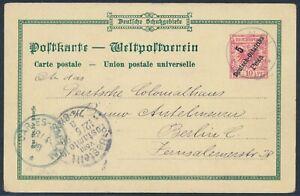 DOA-5-Pesa-Adler-Privatpostkarte-gute-Stempel-1898-Lindi-Berlin-geprueft-S17093