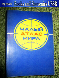 1979-Book-USSR-Small-Atlas-of-the-world-political-map-physical-map-lot-430