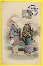 cpa ART DÉCO cachet TIENTSIN GEISHA Kimono Umbrella Fume Cigarette GETA HAKAMA