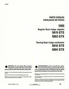 Sea-Doo Parts Manual Book 1995 5863 GTX Regular Seat & 5864 GTX ...