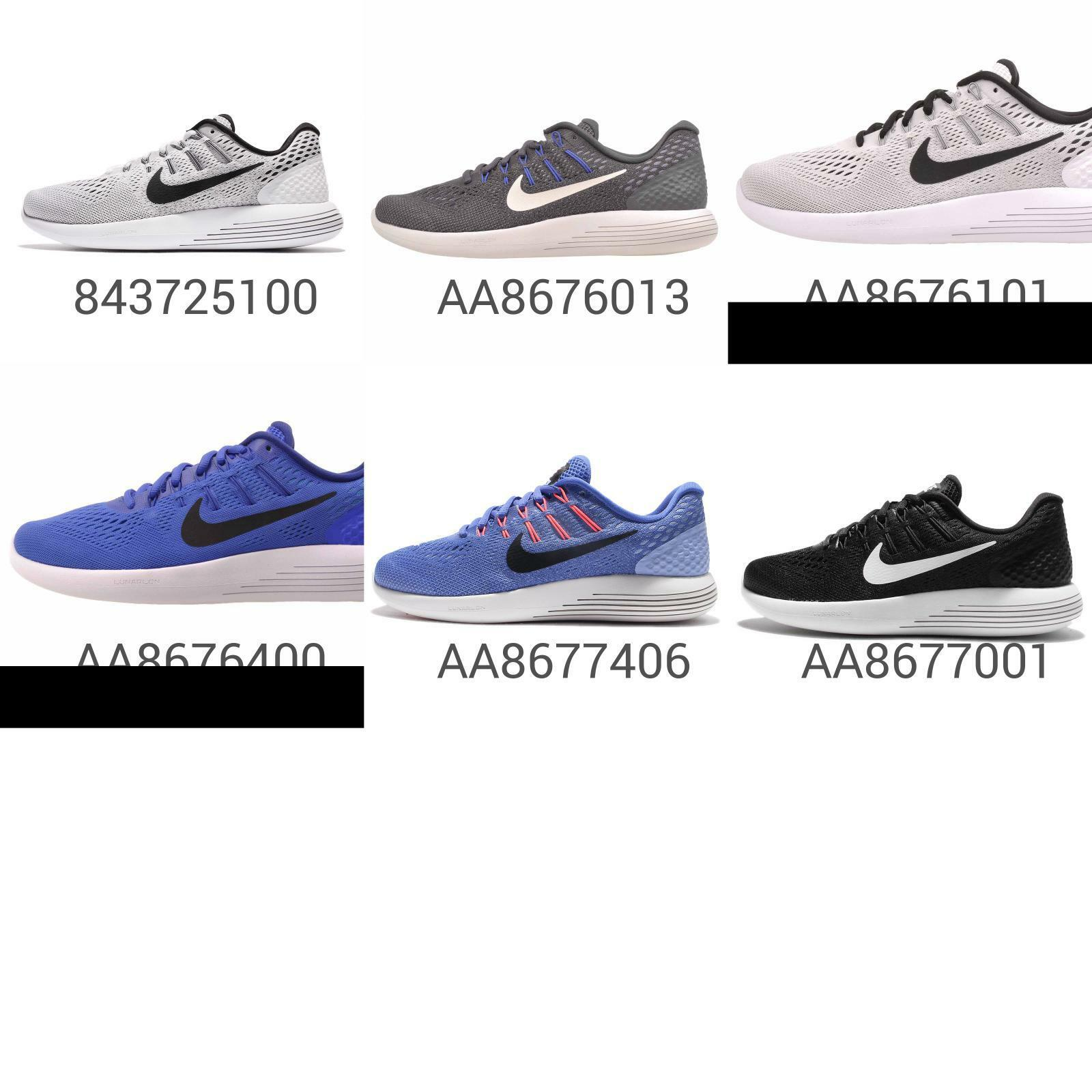 Nike Lunarglide 8 Men   Women Running shoes NWOB Pick 1