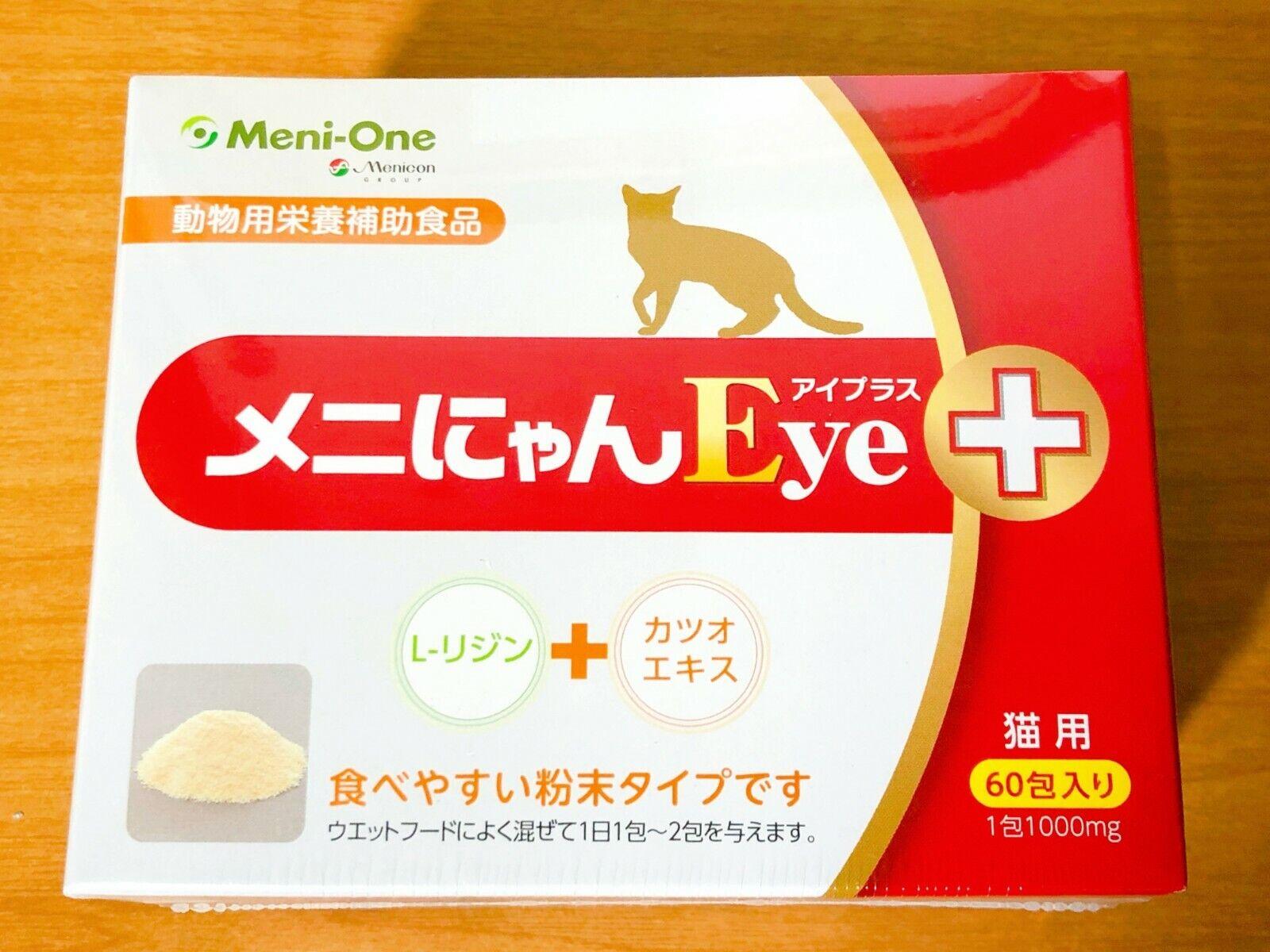 Meni Nyan Eye Plus Cats Supplement 1000mg x 60pcs Meni One Japan