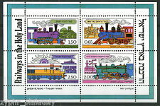 """Israel - """"RAILWAYS IN THE HOLY LAND"""" MNH Miniature Sheet MS 1977 !"""