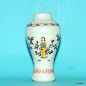 CHINESE-EXPORT-PORCELAIN-WUCAI-KANGXI-ANTIQUE-IMPERIAL-YELLOW-DOLL-HOUSE-VASE