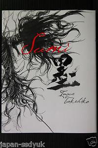 JAPAN-Takehiko-Inoue-art-book-Sumi-Vagabond-slam-dunk