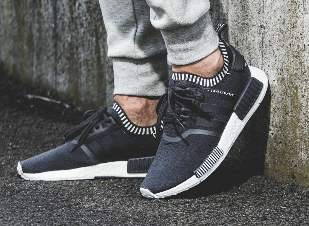 Adidas NMD PK PrimeKnit Japan Japan Japan Boost Charcoal grigio S81849 Yeezy a2abba