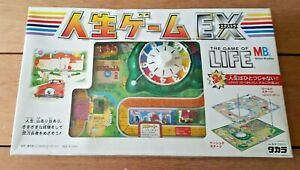 The-Game-Of-Life-Chinese-Version-MB-Milton-Bradley-Board-Game