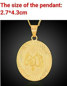Oval-Shaped-22K-Gold-Plated-Copper-Islamic-ALLAH-Beautiful-Pendant-Necklace