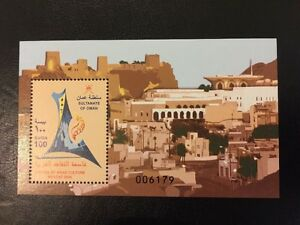 Oman 2006 Muscat Capital Of The Arab Culture MNH Stamp SS | eBay