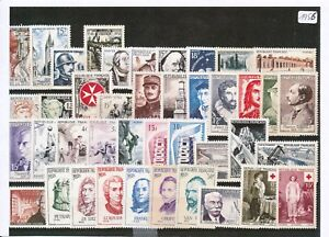 TIMBRES-DE-FRANCE-ANNEE-COMPLETE-1956-NEUF-LUXE