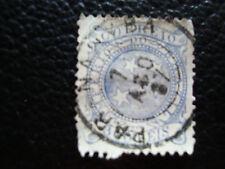 BRESIL - timbre yvert et tellier n° 64 obl (A23) stamp brazil
