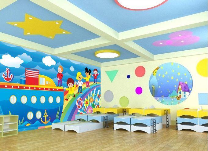 3D Rainbow Kids Cloud 86 Paper Wall Print Decal Wall Wall Murals AJ WALLPAPER GB