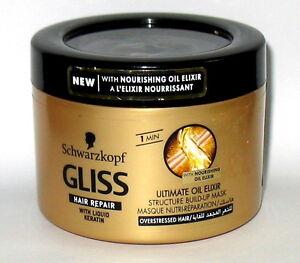 200 Ml Schwarzkopf Gliss Ultimate Oil Elixir Overstressed Hair Mask Keratin Ebay