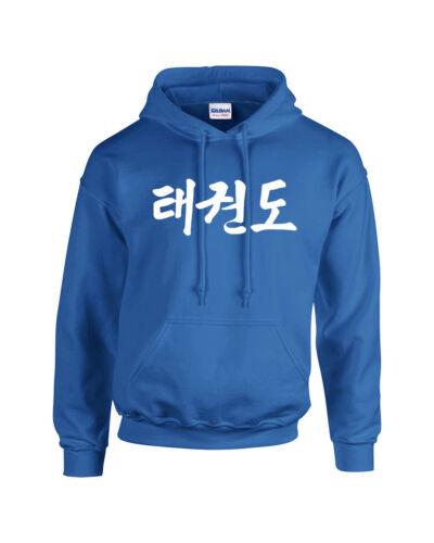 Taekwondo HOODIE  Tae Kwon Do South Korea Karate Kung Fu GILDAN 6 Colours
