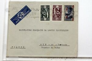 WW2-BEYROUTH-LIBAN-SYRIE-FRANCE-AIX-LETTRE-ENVELOPPE-COVER-VB669