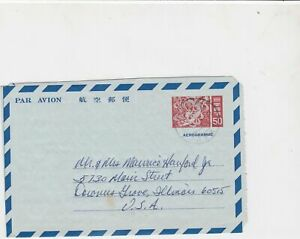 japan stamps cover ref 19033