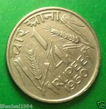 Rare 1950 1/4 Quarter Rupee ( 25 paisa ) Republic India Coin