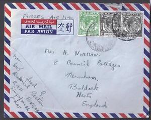 Singapour-1950-039-s-forses-mail-RAF-Tengah-au-Royaume-Uni-10c-taux-timbres-chat-15-seul