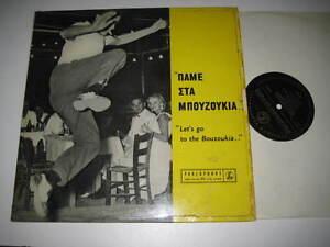 LP-LET-S-GO-TO-THE-BOUZOUKIA-TSITSANIS-BELLOU-BINIS-GAVALAS-Parlophone-CPMC-6