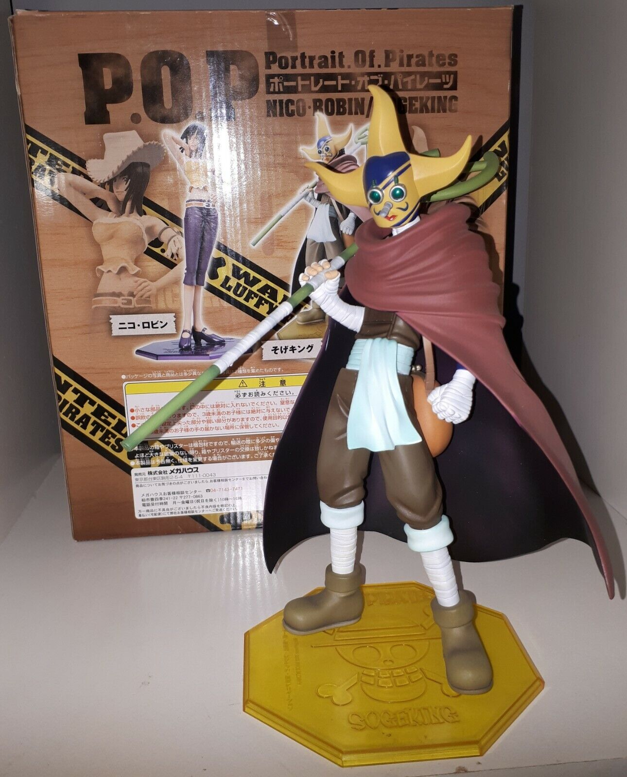 MegaHouse ONE PIECE Portrait.Of.Pirates Sogeking POP NEO