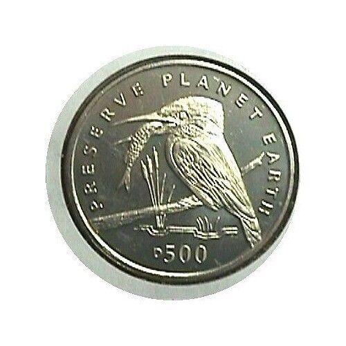 elf Bosnia 500 Dinara 1994 Kingfisher Bird