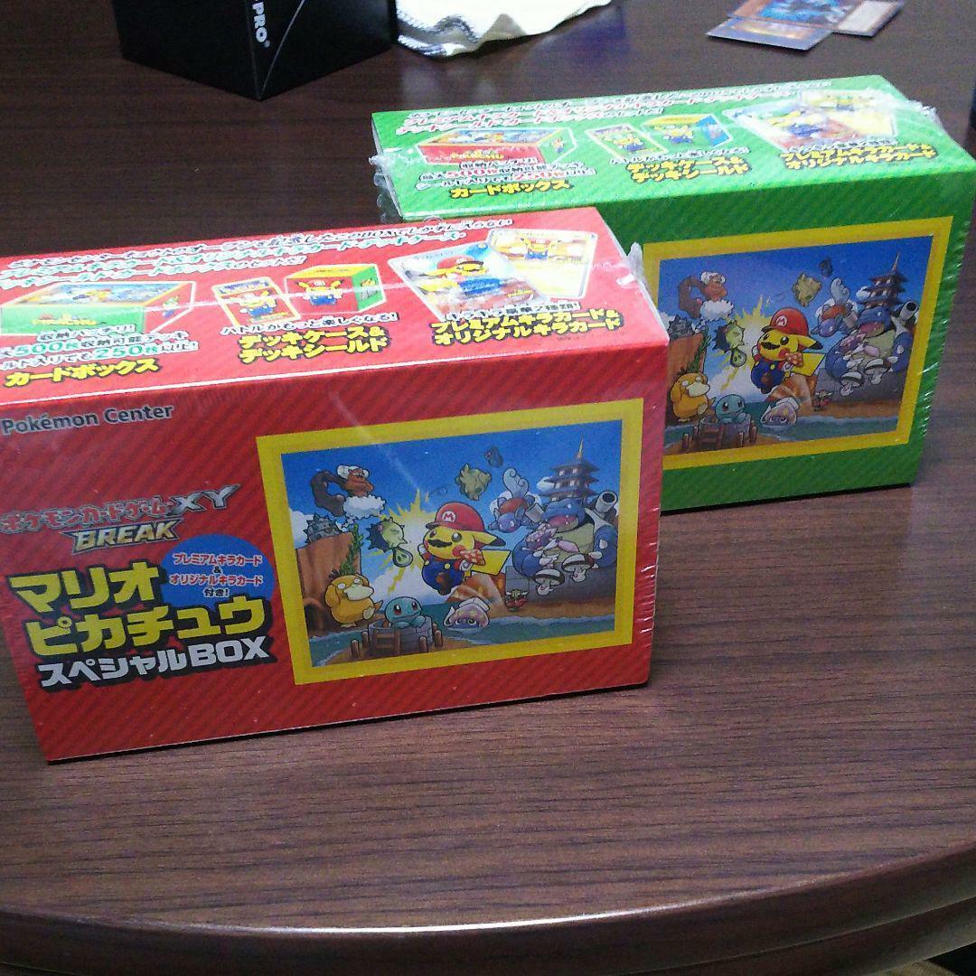 Pokemon Center XY Break Special Box Mario & Luigi Pikachu Sealed Promo Japan