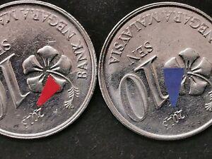Malaysia 2013 pair 10 sen error variety coin EF