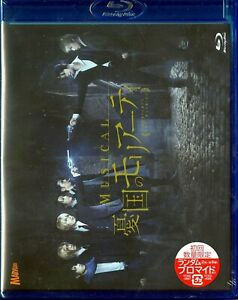 Yuukoku-no-Moriarty-musical-yuukoku-no-Moriarty-Japon-2-BLU-RAY-LIBRO-Y73-Sd