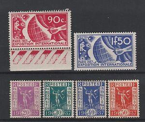FRANCOBOLLI-1936-FRANCIA-ESPOSIZIONE-INTERNAZIONALE-MNH-MLH-Z-4401