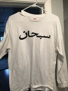 Image Is Loading Supreme Arabic Long Sleeve T Shirt White Size