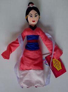 Disney-Store-Disney-039-s-Mulan-In-Traditional-Dress-Bean-Plush-Toy