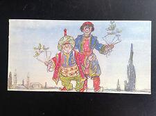 carte Laudy Magic Strip ETAT NEUF