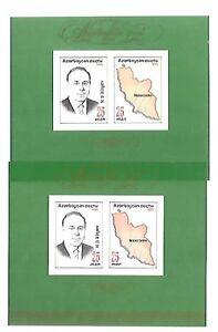AZERBAIJAN-Sc-394B-C-NH-2-SOUVENIR-SHEETS-OF-1993-034-NAXCICHIVAN-034-IN-2-PRINTS