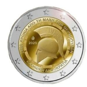 2-EURO-GRECIA-2020-2500-ANNIVERSARIO-DELLA-BATTAGLIA-DELLE-TERMOPILI-FDC