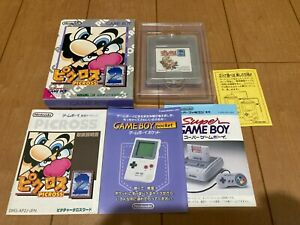 GameBoy PICROSS 2 nintendo with BOX and Manual