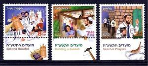 ISRAEL-FESTIVALS-2017-3-STAMPS-SUKKAH-SELICHOT-HAKAFOT-JUDAICA-MNH