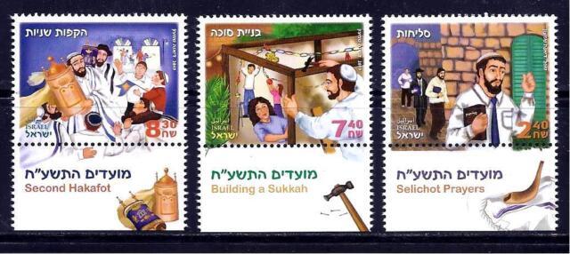 ISRAEL FESTIVALS 2017 3 STAMPS  SUKKAH SELICHOT HAKAFOT JUDAICA  MNH