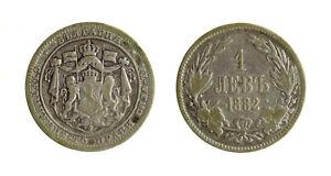S1164_29) Bulgaria Ferdinand I - 1 Lev 1882