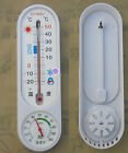 Sale  Indoor or Outdoor Thermometer with Hygrometer / Humidity Tool XC01