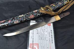 Japanese-Samurai-real-sword-Katana-Tanto-sharp-steel-blade-on-Shichiho-Koshirae