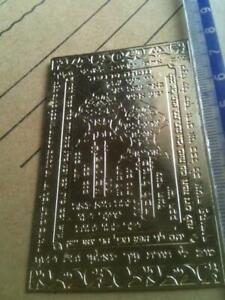 24k-Oro-Kabbalah-Judio-Salud-Wealth-Proteccion-Amuleto-Llaves-Angel-Jardin-Eden