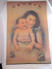 Advertising poster vintage Japan 20x31 Original Lady Mom & Baby Powdered Milk