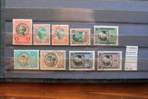 LOT-STAMPS-LUXEMBOURG-USED-F109904